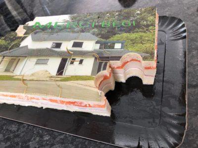 Gâteau maisons Begi